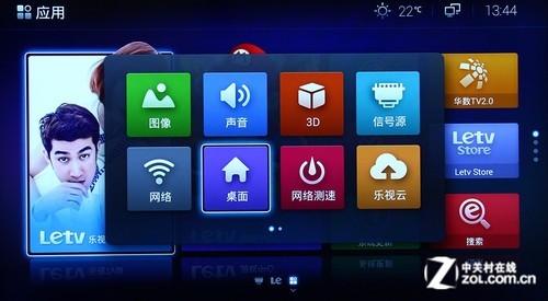 乐视TV X50 Air首测:低价仍为优势23