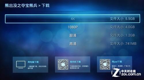 乐视TV X50 Air首测:低价仍为优势20