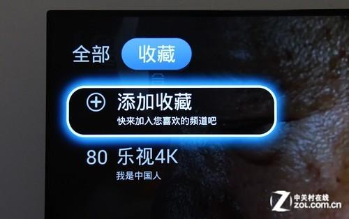 乐视TV X50 Air首测:低价仍为优势29