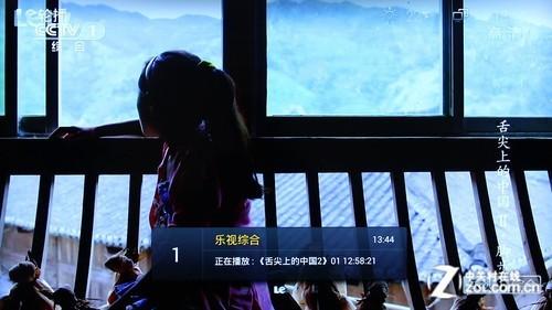 乐视TV X50 Air首测:低价仍为优势24
