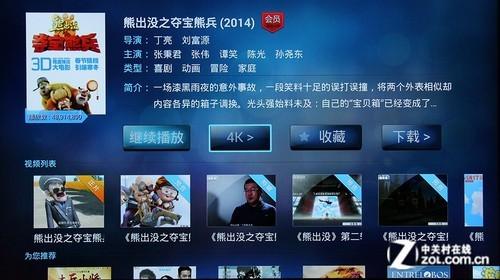 乐视TV X50 Air首测:低价仍为优势17