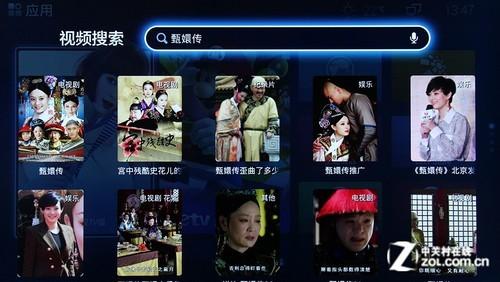 乐视TV X50 Air首测:低价仍为优势33