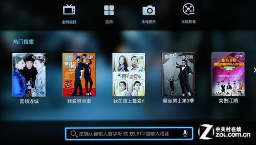 乐视TV X50 Air首测:低价仍为优势35