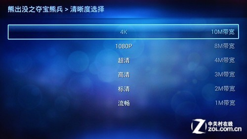 乐视TV X50 Air首测:低价仍为优势19