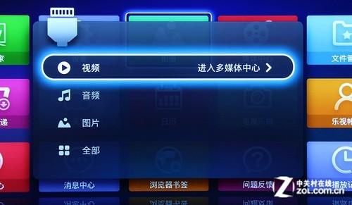乐视TV X50 Air首测:低价仍为优势43