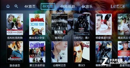 乐视TV X50 Air首测:低价仍为优势16