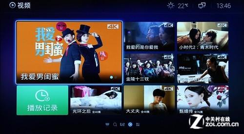 乐视TV X50 Air首测:低价仍为优势31