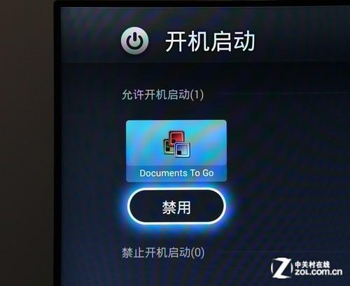 乐视TV X50 Air首测:低价仍为优势40