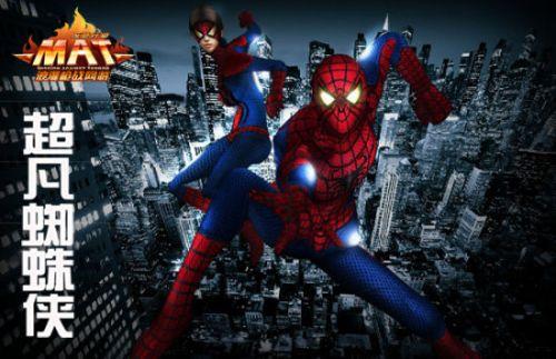超凡蜘蛛侠2主角铃声图片2