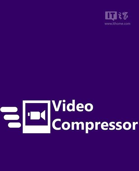 轻松好用:WP8.1视频压缩视频免费下载软件三通操图片
