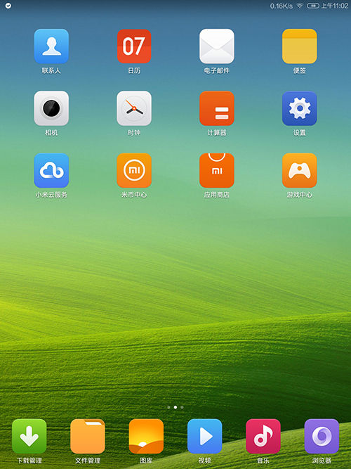 小米平板MIUI体验:最好用的安卓平板系统1