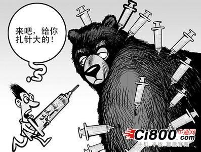 病急乱投医 :英特尔或将投资瑞芯微狙击ARM阵营0