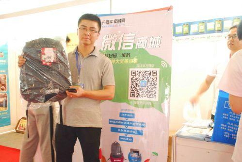 元器件交易网参展2014国际智能交通产业博览会5