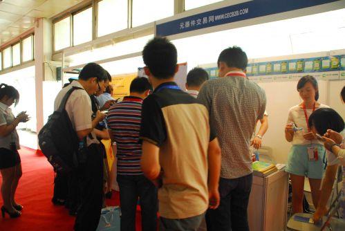 元器件交易网参展2014国际智能交通产业博览会2