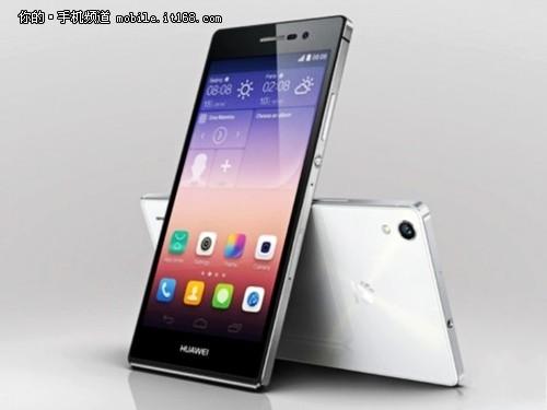 华为P7电信4G版现货卖多钱 西安哪里卖华为P7手机
