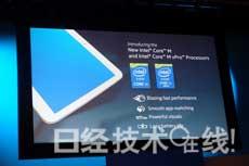 英特尔台北发布首款采用14nm工艺CPU 0