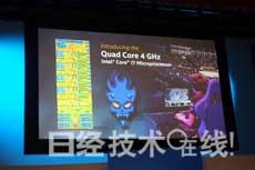 英特尔台北发布首款采用14nm工艺CPU 2