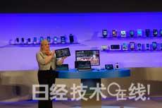 英特尔台北发布首款采用14nm工艺CPU 1