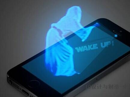 手机3d全息投影芯片研发中