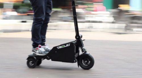 全球最小巧的可折叠电动车 元器件交易网图片
