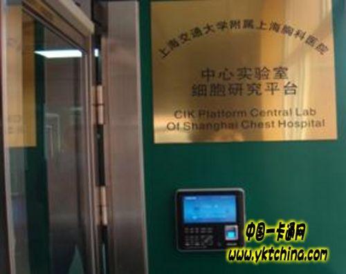 上海胸科医院门禁系统解决方案0