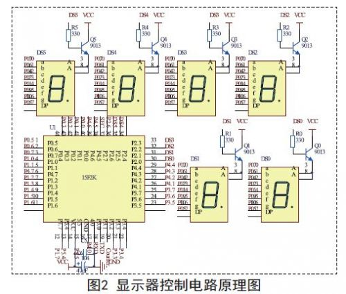 220v数码管接线方法图