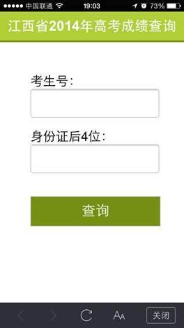 付宝钱包也能查高考成绩 元器件交易网