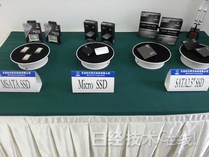 航天时代民芯、宇芯和创久联合推出1TB高可靠固态硬盘 0