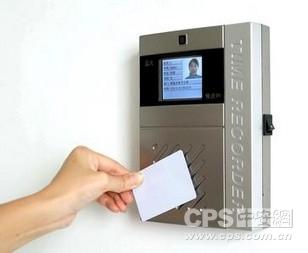 门禁系统升级技术进步 给安防便捷体验0