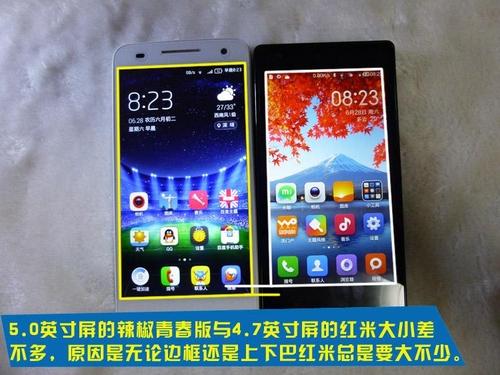 红辣椒青春版刷机包_网友实测:红辣椒青春版手机评测