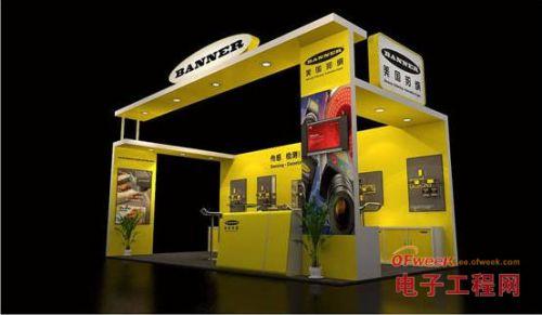 美国邦纳亮相中国国际电子生产设备暨微电子工业展 0