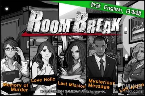 游戏的目的很简单就是需要在一个未知的房间里打开门逃出...