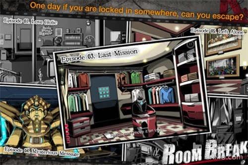 密室逃脱类单机游戏