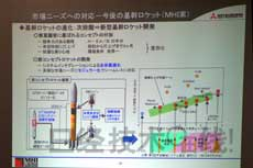 三菱重工计划使用3D打印机制造火箭部件 1