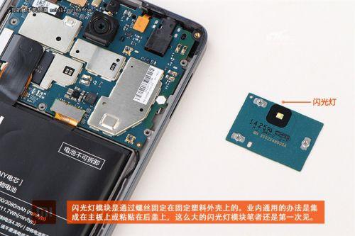 """小米4手机拆解图解:小米之""""芯""""一般般"""