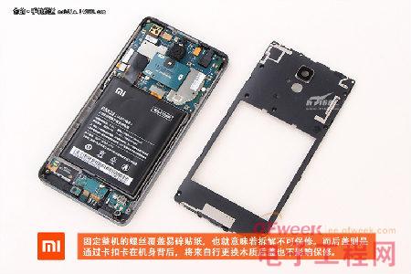 小米新品拆解评测:小米手机4/小米手环(多图)