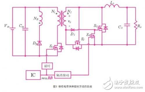 详解同步整流技术在正激变换器中的应用4