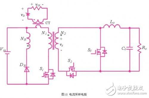 详解同步整流技术在正激变换器中的应用9