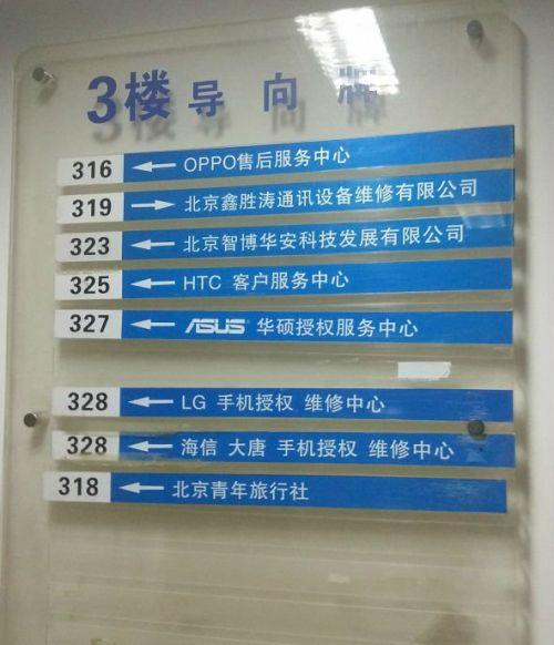 HTC/中兴/华为售后暗访,中兴最奇葩0