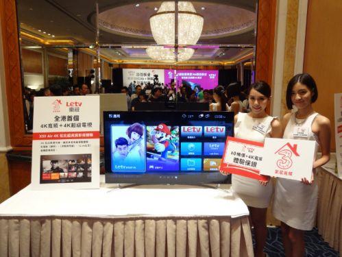 海外市场第1站: Letv乐视正式登陆香港0