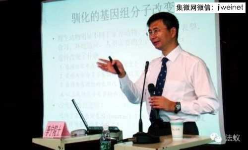 在陕西西安召开的第34届国际动物遗传学大会上