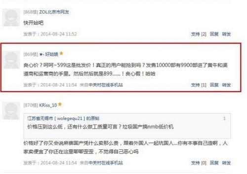 华为荣耀发布会直播获奖名单公布