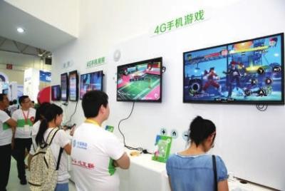更标志着中国移动福建公司4g建设步入了全新的发展