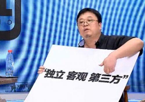 """锤子罗永浩""""网络约战""""王自如全程图文实录1"""