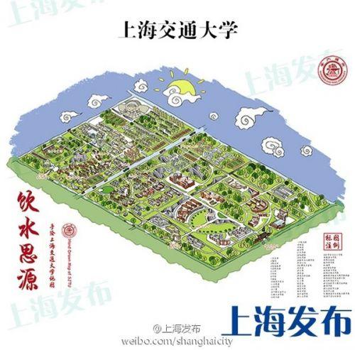 图集:上海9所大学手绘板校园萌萌哒