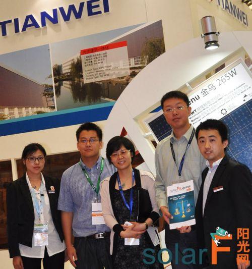 天威新能源:新产品 新技术 新市场图片