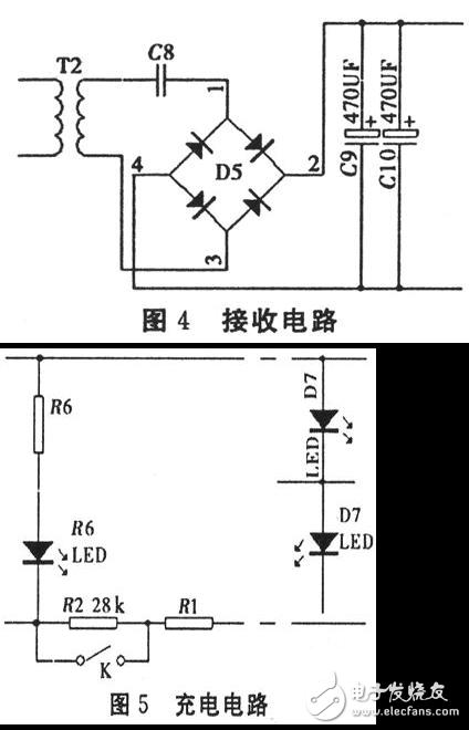 无线充电器电路设计详解