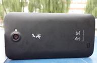 大可乐4G手机