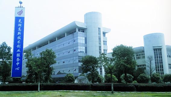 第84届中国电子展展商巡礼:蓝宙电子