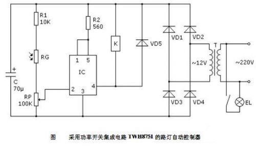 采用功率开关TWH875的路灯自动控制器电路设计0